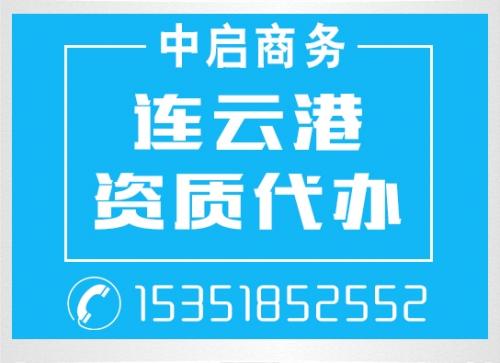 米乐m6棋牌官网资质代办