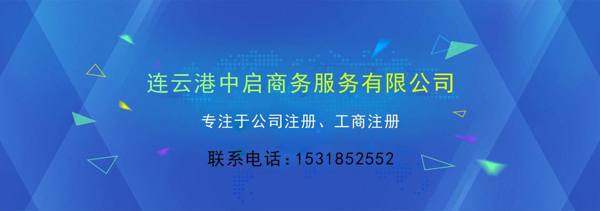 米乐m6棋牌官网公司注册