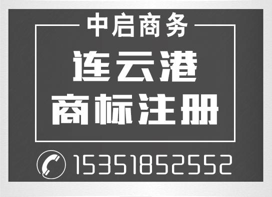 米乐m6棋牌官网工商注册