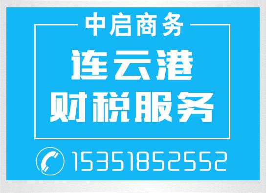 米乐m6棋牌官网财税服务