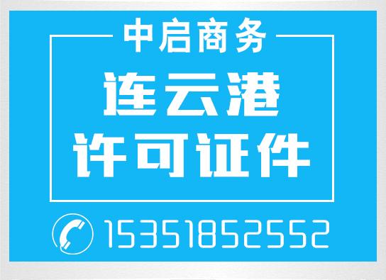 米乐m6棋牌官网代办工商注册