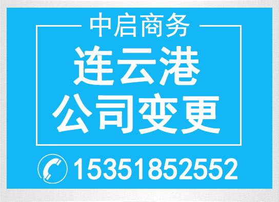 米乐m6棋牌官网公司变更